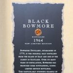 Black Bowmore 1964 42 Years Old box label