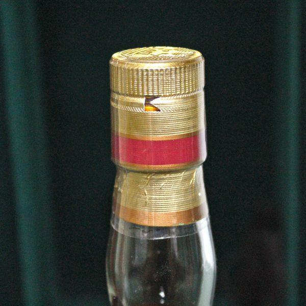 Bowmore 1957 38 Years Old capsule 2